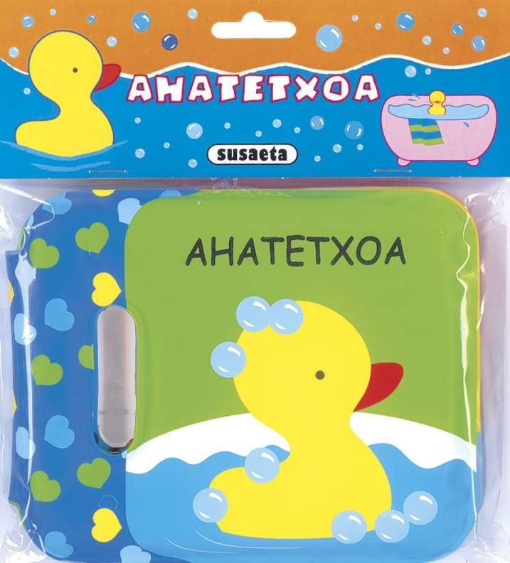 Ahatetxoa