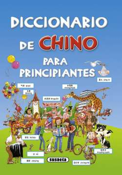 Diccionario de chino para...