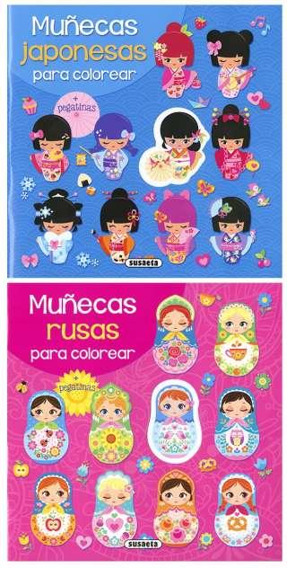 Muñecas para colorear (2...