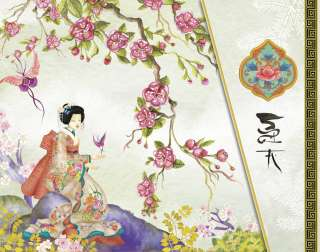 Madame Butterfly 1
