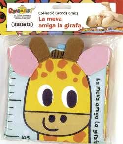 La meva amiga la girafa