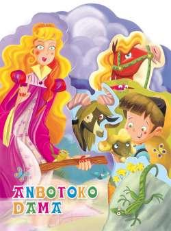Anbotoko dama